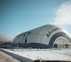 Строящийся дельфинарий в городе Бишкек. Архивное фото