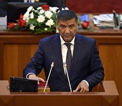 Жогорку Кеңештин депутаты Искендер Матраимовдун архивдик сүрөтү