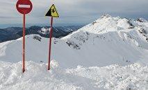 Предупреждающие знаки на одной из вершин гор. Архивное фото