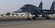 Взлет Су-24 и Су-25 с базы РФ в Сирии для нанесения ударов по террористам