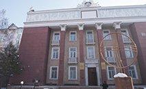 Передний фасад здания Конституционной палаты Верховного суда Кыргызской Республики. Архивное фото