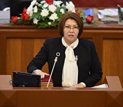 Депутат Алтынай Өмүрбекова. Архив