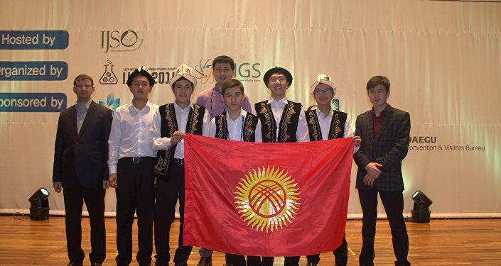 Международная олимпиада по точным наукам IJSO-2015 прошла 11 декабря 2015 года в южнокорейском городе Тэгу.