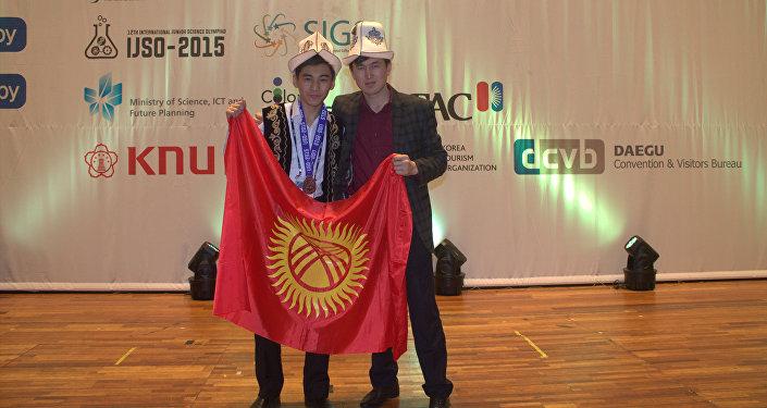 Десятиклассник из Кыргызстана удостоен бронзовой медали на XII Международной молодежной научной олимпиаде
