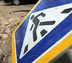 Упавший дорожный знак Пешеходный переход. Архивное фото