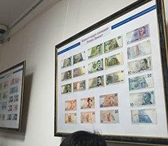 Эскизы национальной валюты в нумизматическом музее НБКР. Архивное фото