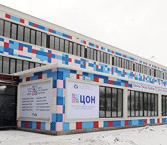 Здание открытого Центра обслуживания населения в Бишкеке. Архивное фото
