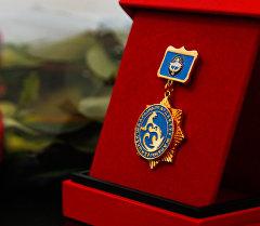 Бишкек шаарынын ардактуу атуул медалы. Архив