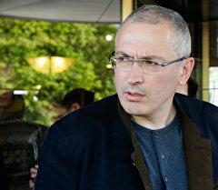 ЮКОС ишканасынын мурдагы башчысы Михаил Ходорковский. Архив