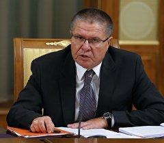 Архивное фото министра экономического развития Алексея Улюкаева