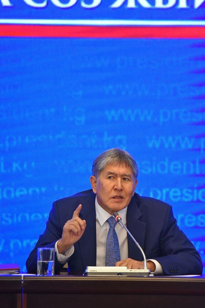 Пресс-конференция президента Кыргызской Республики Алмазбека Атамбаев