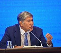 Президент Алмазбек Атамбаев пресс-конференция учурунда.