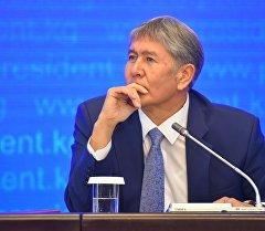 Президент Кыргызской Республики Алмазбек Атамбаев во время пресс-конференции. Архивное фото
