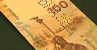 Как выглядит новая сторублевая банкнота с видами Крыма и Севастополя
