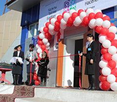 Торжественное открытие нового ЦОН в Баткене.