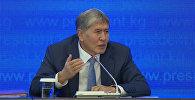 Атамбаев о строительстве ГЭС: будем искать других инвесторов