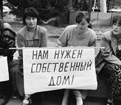 Студенты Кыргызстана в 90-е годы. Архивное фото