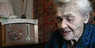 Двадцатый Новый год в одиночестве встречает 97-летняя пенсионерка