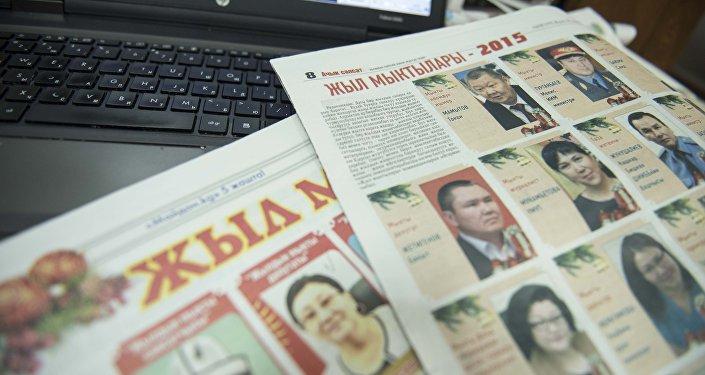 Газеталар. Архив