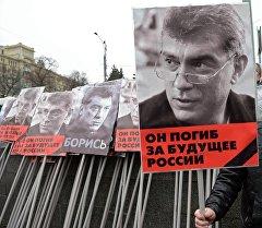 Траурный марш в Москве в память о политике Борисе Немцове. Архивное фото