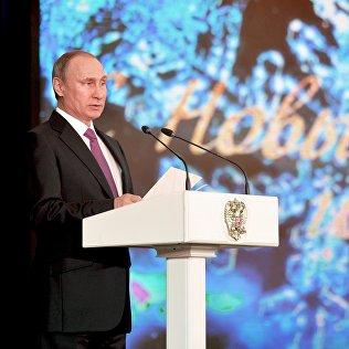 Президент РФ Владимир Путин на новогоднем приеме в Кремле. Архивное фото