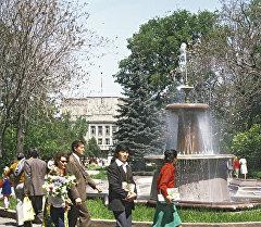 Центральный парк Фрунзе