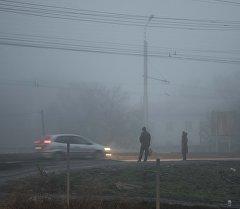 Туман учурунда көчөдө турган адамдар. Архив