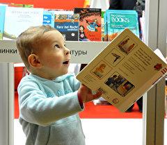 Маленький мальчик с книгой. Архивное фото