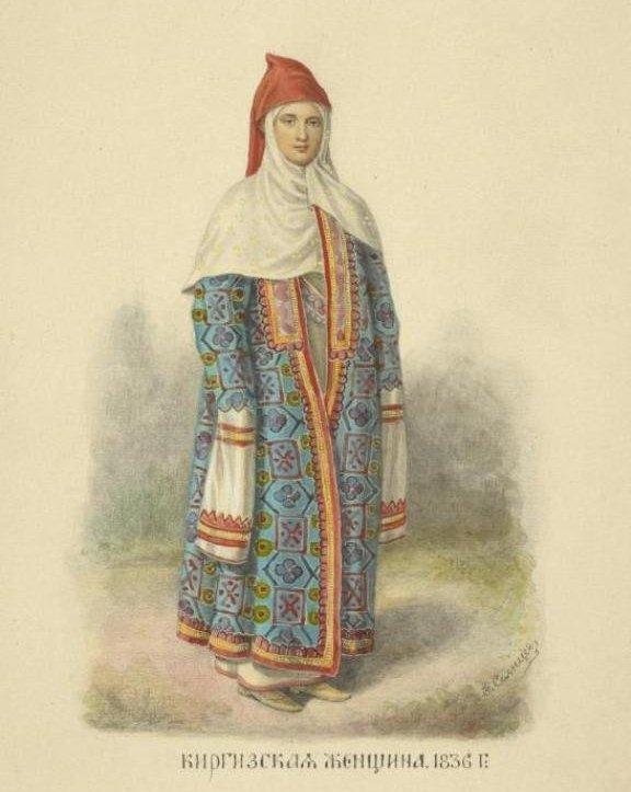 Кыргызская женщина. 1836