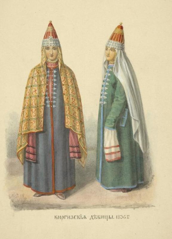Кыргызские девицы. 1836