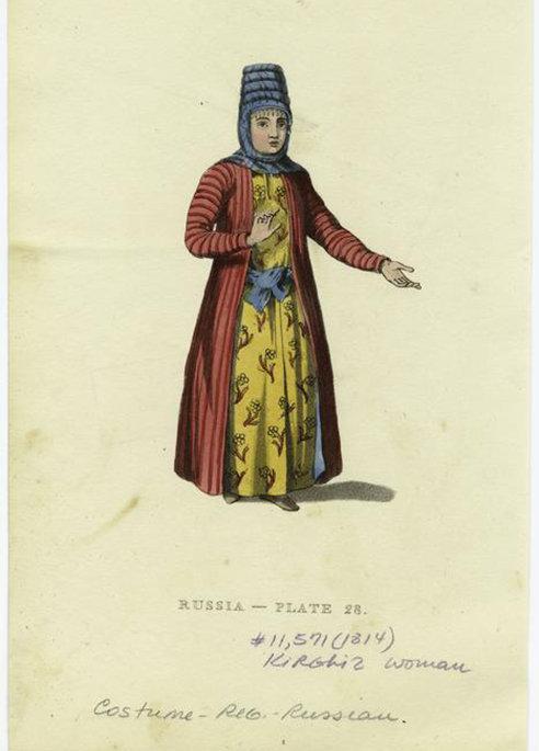 Кыргызская женщина .1814