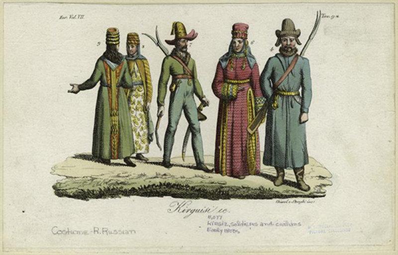 Кыргызы. 1823—1838