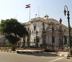 Каир шаарындагы парламенттин имараты. Архив