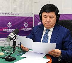 Темир Сариев Биринчи радионун түз эфиринде.