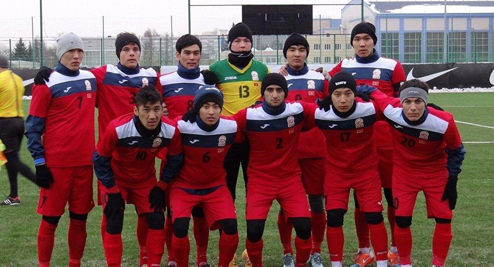 Молодежная сборная Кыргызстана по футболу. Архивное
