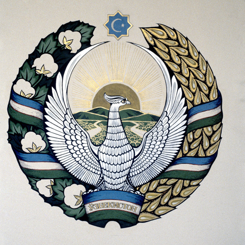 Герб республики узбекистан картинки