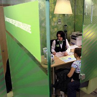Оформление кредитов в центре ипотечного кредитования. Архивное фото