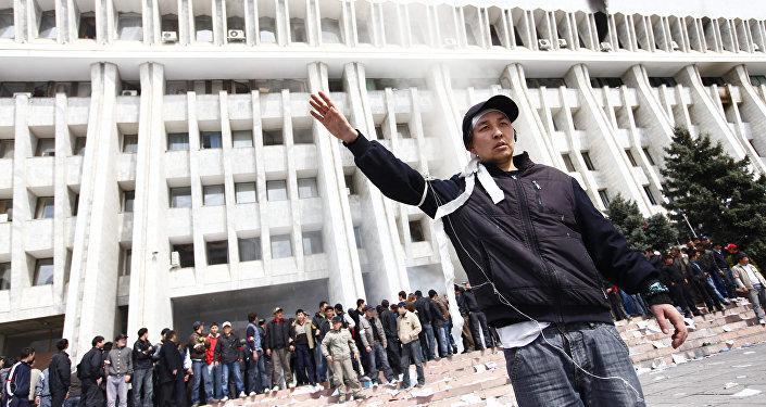 Митингующие у здания Дома правительства во время Апрельской революции, Бишкек. Архивное фото