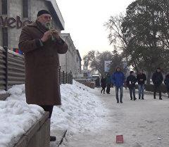 Композитор и поэт просит милостыню в Бишкеке