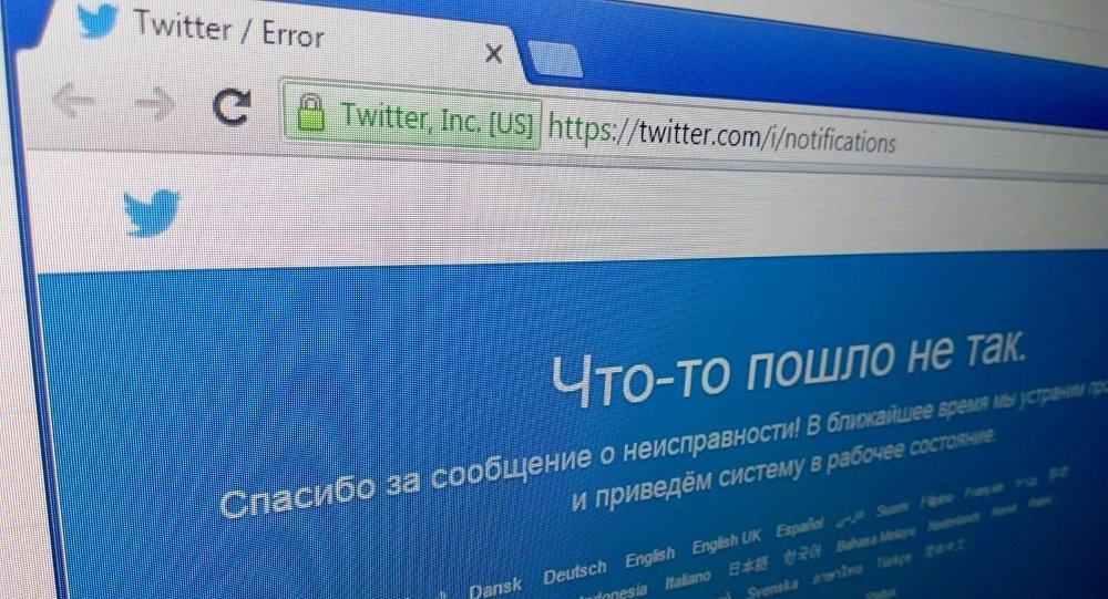 Снимок с экрана социальной сети Twitter.