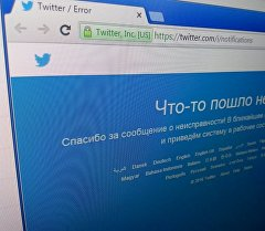 Twitter сайтынындагы жазуу. Архив