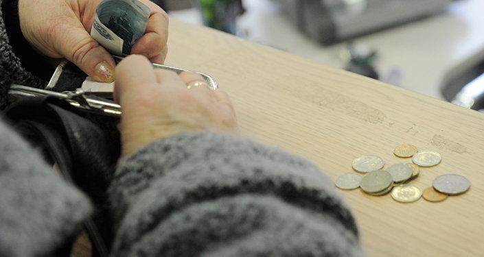 Калькулятор военной пенсии в украине