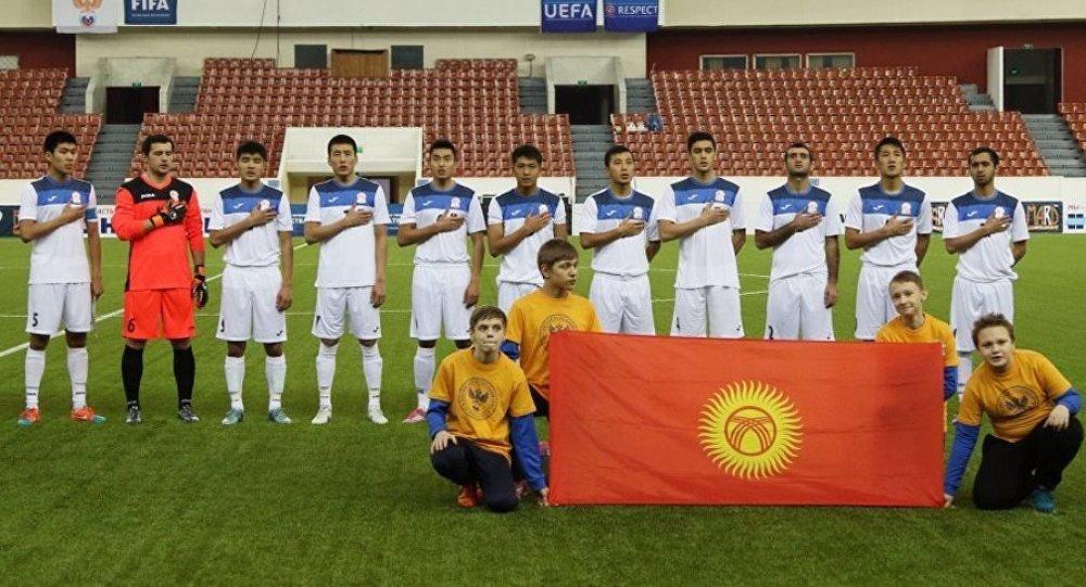 Молдеджная сборная КР по футболу
