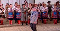 Игорь Моисеев и его детище - легендарный ансамбль народного танца. Архив