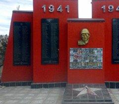 Памятник к павшим в ВОВ. Архивное фото
