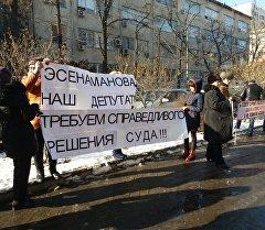 Митинг сторонников Эльмиры Джумалиевой и Чолпон Эсенамановой