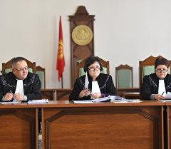 Судьи Верховного суда Кыргызской Республики на заседании.