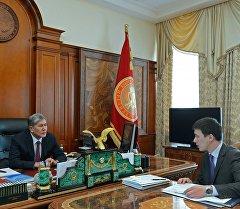 Президент Алмазбек Атамбаев и председатель Национальной энергетической холдинговой компании Айбек Калиев. Архивное фото