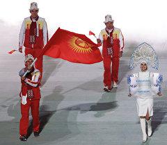 Олимпиада катышуучулар кийим формасы. Архив
