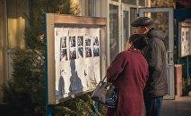 Бишкектин жашоочулары. Архивдик сүрөт